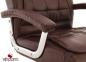 Кресло GT RACER Х-2973 CHOCOLATE Фото 6
