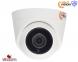 Видеокамера Light Vision MHD VLC-5192DM Фото 0