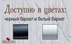 Стеллаж Metall-desing Квадро Лонг 2 Фото 5