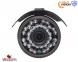Видеокамера Light Vision MHD VLC-8192WM Фото 2