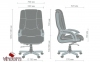 Кресло AMF Ванкувер кожа коричневая (625-B+PVC) Фото 3
