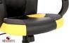 Кресло геймерское GT Racer X-2752 Black/Yellow Фото 5