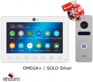 Комплект видеодомофона NeoLight Omega plus и NeoLight Solo Silver