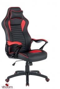 Кресло Special4You Nero Black/Red