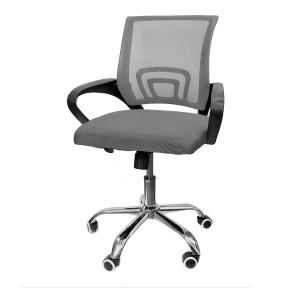 Кресло офисное Goodwin Netway S grey