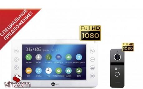 Комплект видеодомофона NeoLight Kappa plus HD и Solo FHD graphite