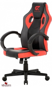 Кресло геймерское GT Racer X-2752 BLACK/RED