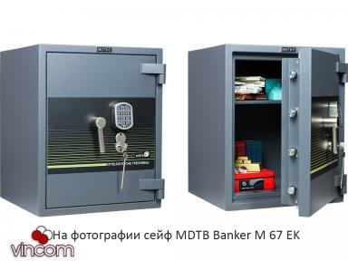 Сейф зламостійкий MDTB Banker-M 1255-EK