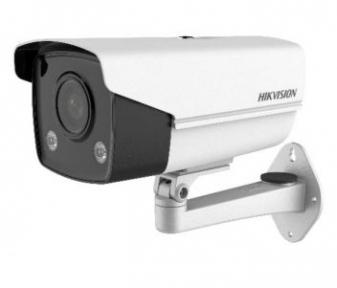 Видеокамера Hikvision DS-2CD2T27G3E-L (4 мм)