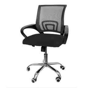Кресло офисное Goodwin Netway S black