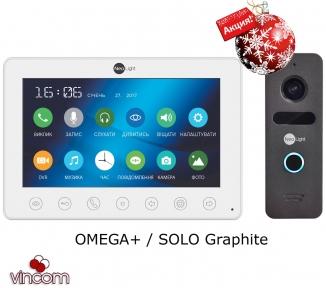 Комплект видеодомофона NeoLight Omega plus и NeoLight Solo Graphite