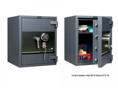 Сейф взломостойкий MDTB Banker-M 1255-2K