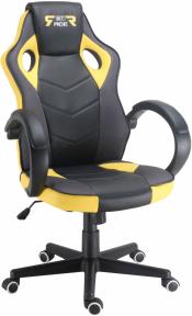 Кресло геймерское GT Racer X-2752 Black/Yellow