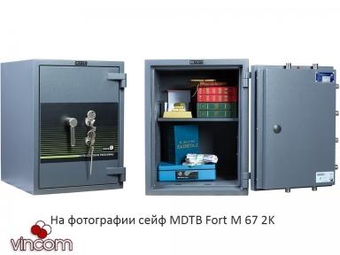 Сейф взломостойкий MDTB Fort M 67 2K
