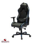 Кресло DXRacer Drifting OH/DJ133/NB Black/Blue