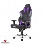 Кресло Akracing MAX Black Purpure