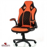 Кресло Special4You Kroz black/orange