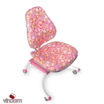 Кресло Goodwine HAPPY CHAIR (К639) Pink dandelion