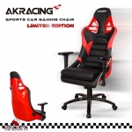 Кресло Akracing Sport Car GT911 black&red