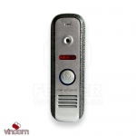 Вызывная панель CoVi Security Stark Silver