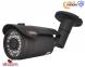 Видеокамера Light Vision MHD VLC-8192WM
